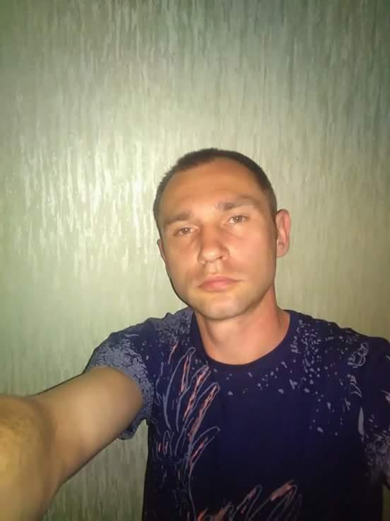 Маркус Рига Знакомства